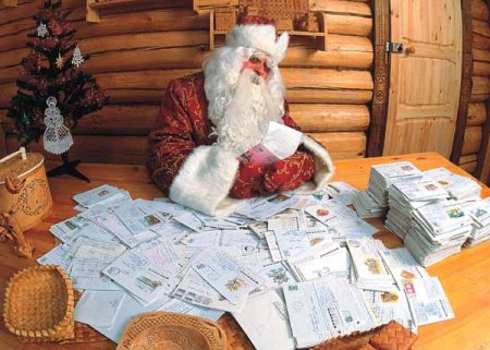 Письма к Деду Морозу