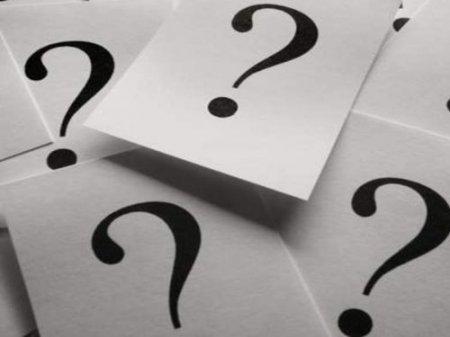 Каверзные вопросы собеседований
