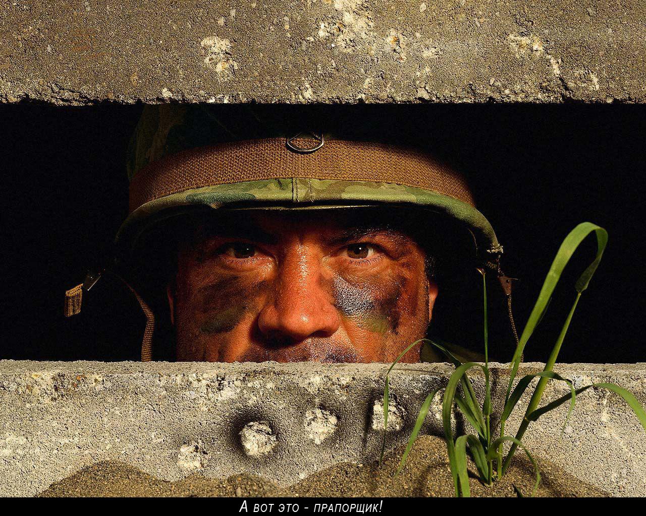 Поздравления своему парню солдату