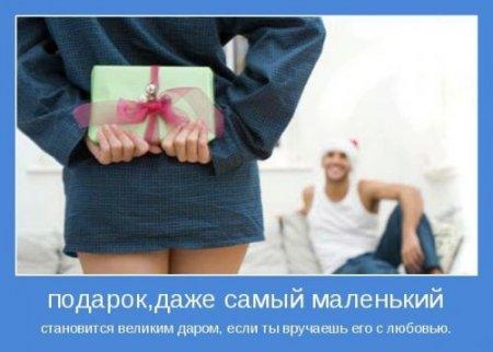 Мотиваторы для лучшей жизни