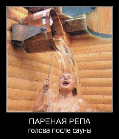 Водослив в бане