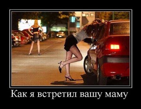 Правда жизни :)