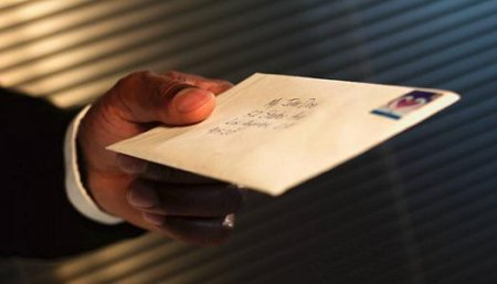 Письма мужа и жены