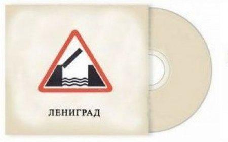 Если бы музыкальные альбомы оформлял автоинспектор
