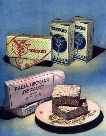 Книга о вкусной и здоровой пище из СССР