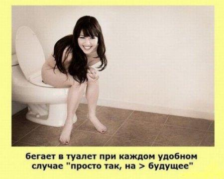 А ваша девушка тоже это делает?
