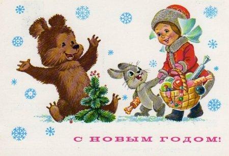Ностальгия, открытки из СССР