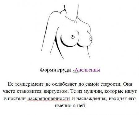 gornichnaya-i-zhena-porno